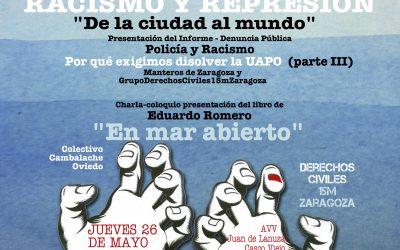 Racismo y represión: de la ciudad al mundo.  Campaña por la disolucion de la UAPO III.
